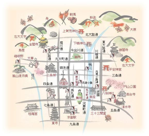 よーじや京都マップ