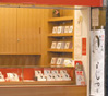京都駅コーナー