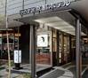 からすま京都ホテル店